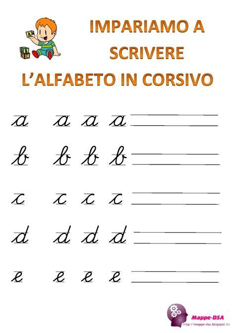 lettere alfabeto corsivo minuscolo l alfabeto in corsivo