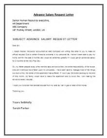 salary request cover letter sle of request letter for salary certificate cover
