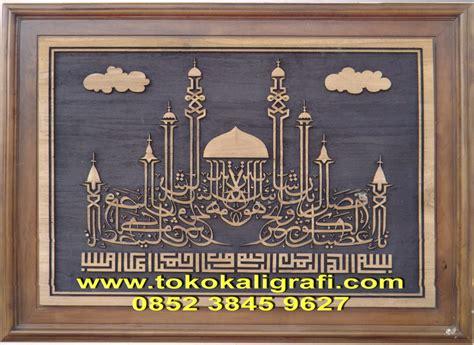 Pigura Ukiran Kayu Assalam Arab kaligrafi surah al kautsar ukir masjid toko kaligrafi