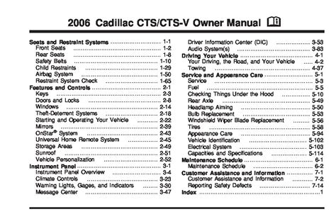 online car repair manuals free 2006 cadillac sts seat position control service manual 2006 cadillac sts repair manual free download 2006 cadillac sts v