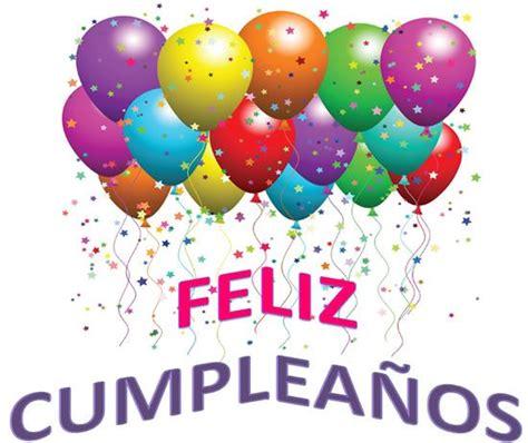 imagenes de feliz cumpleaños retrasado cumplea 241 os imagenes gifts im 225 genes globos cumplea 241 os