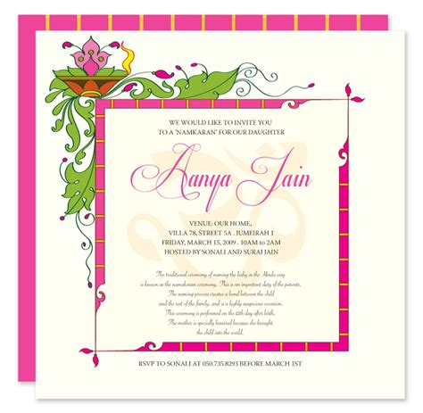 Cradle Ceremony Invitations Madratco Naming Ceremony Sms Invitation Smart Designs Cradle Ceremony Invitation Templates