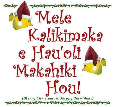 hawaiian holiday   onolicious hawaii favorites pinterest merry christmas