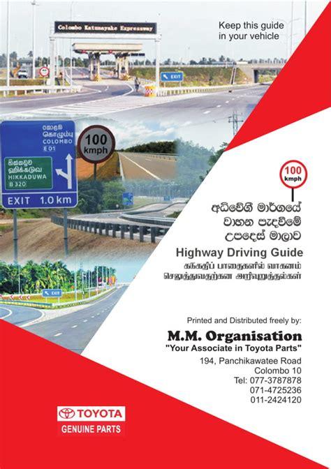 Aeu Mba Fees by Ranfer Emarketing Sri Lanka
