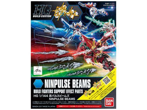 Hgbc Ninpulse Beam 1 144 hgbc ninpulse beam by bandai hobbylink japan