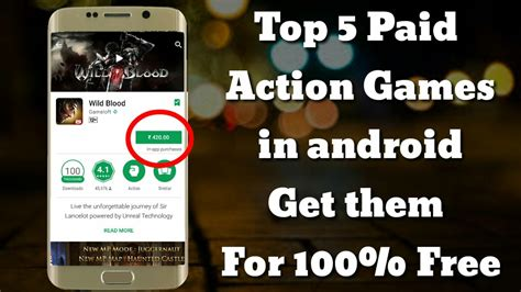 free paid android free paid android archives iclear studios