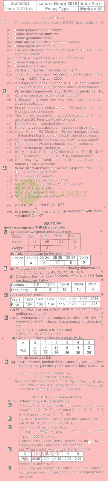 statistics section ii part a questions 1 5 answers past papers of statistics inter part 1 lahore board 2015