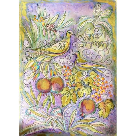 Handmade Songs - handmade song of songs micrography purple silver point