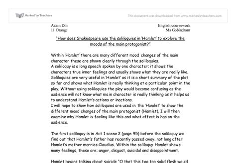 To The Slaughter Essay by College Essays College Application Essays To The Slaughter Essay