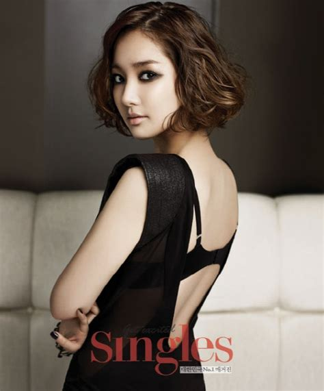 korean movie star hair style park min young as a sophisticated movie star for singles