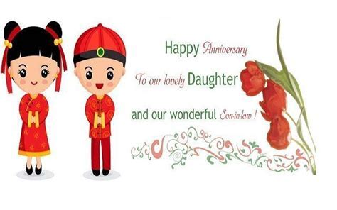 Happy Anniversary To Daughter And Son In Law   anniversary