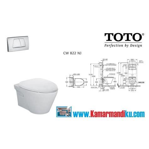 Dispenser Duduk avante cw 822 nj toko perlengkapan kamar mandi dapur
