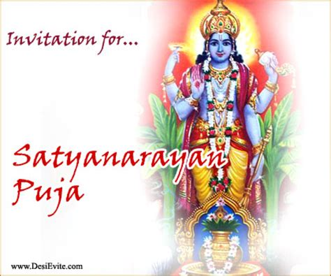 satyanarayan puja invitation card template sri satyanarayan puja invitation