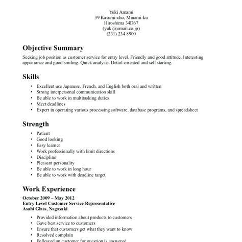 Resume Beginner Resume Beginner Resume Template