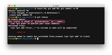 git tutorial upstream 設定 upstream 183 git