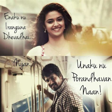 tamil movie love images with lines 1000 ideas about tamil love poems on pinterest true