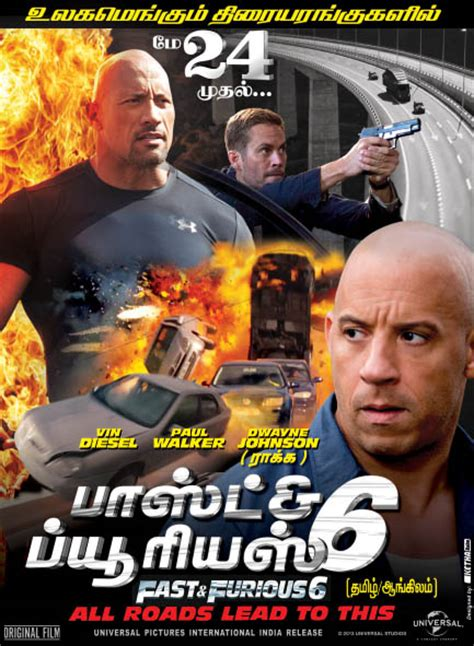 movie fast and furious 6 in hindi fast furious 6 2013 hindi dubbed movie watch online