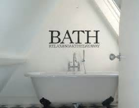 Bathroom Decals Bathroom Wall Decorations Bathroom Wall Decals