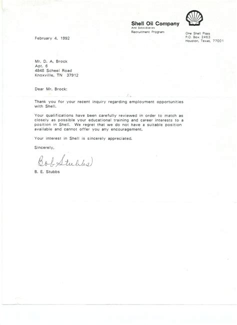 Rejection Letter Rejection Letters Doug Brock