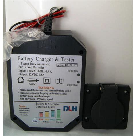 battery charger  volt built  trailer solutions