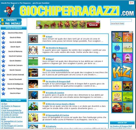 giochi della cucina gratis disegno 187 giochi di cucina gratis ispirazioni
