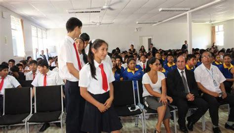 Uniforme Del Coar Puerto Maldonado | coar madre de dios inici 243 a 241 o escolar inforegion