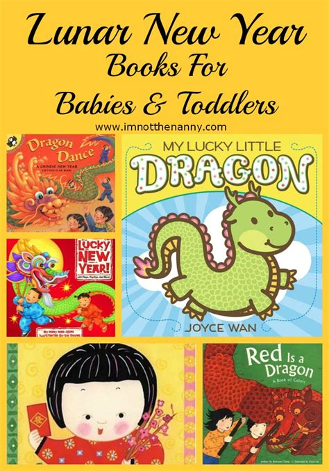 a new year book lunar new year books for babies and toddlers i m not the