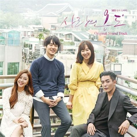 download mp3 ost temperature of love download album various artists temperature of love ost