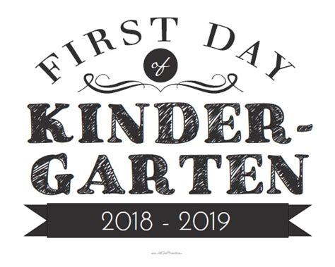 Day Of Kindergarten Free Printables day of kindergarten sign free printable