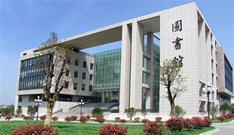 Best Colleges In China For Mba by Nanjing Top Most Popular Technical Colleges In