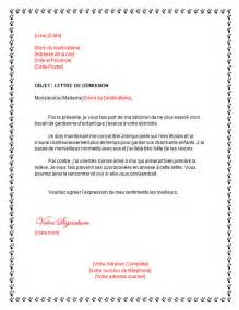 Exemple De Lettre Baby Sitting Modele Lettre Recommandation Baby Sitting Document