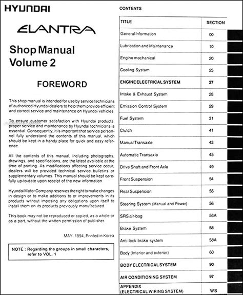 online auto repair manual 1999 hyundai accent seat position control service manual free online auto service manuals 1995 hyundai accent seat position control