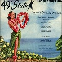 State Of Hawaii Records Hyp Records Vinyl Safari Hawaiian 49th State Hawaii Records