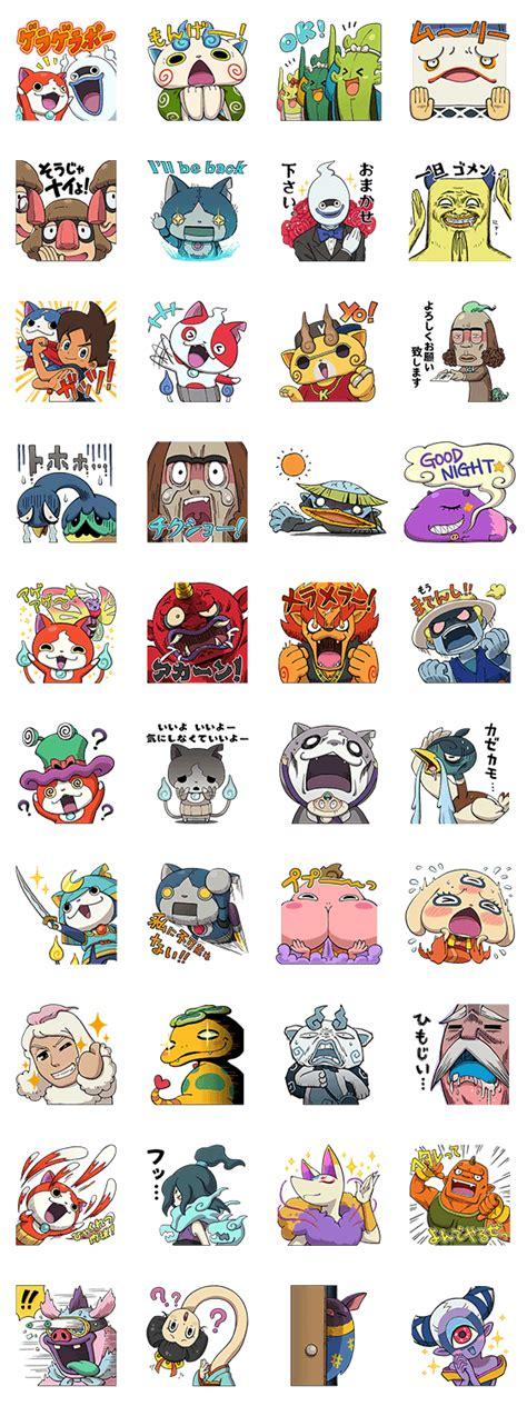 youkai watch theme line 妖怪ウォッチ 妖怪編 漫画 アニメキャラクターのlineスタンプを紹介 スマホ情報は アンドロック