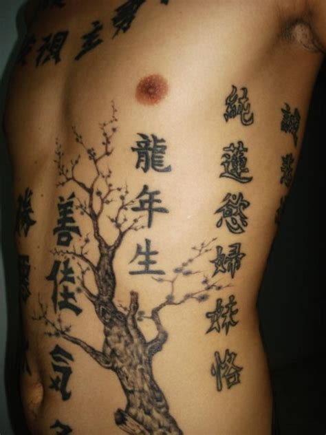 lettering tattoos japanese tattoos 35 wonderful kanji tattoos