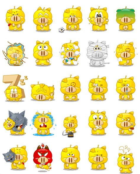 chinese font design emoticon cartoon characters of yellow pig emoticon gifs free