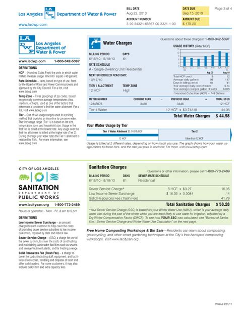 water bill template water bill template images