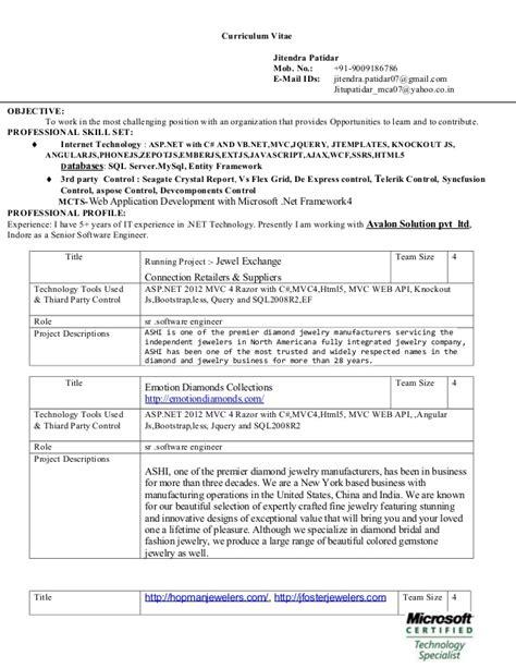 J N Reddy Resume by Jitendra Patidar Resume Net Exp 5 6yr