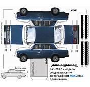 модель машины из бумаги  Сумки