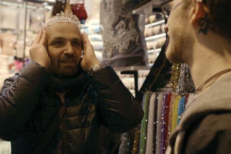 cinema 21 queer mr gay syria cinema chicago