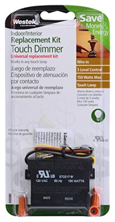 amertac 6503bc westek 150w 3 level wire in replacement