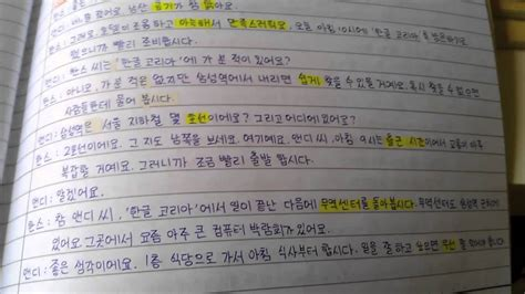Notes Korea how to keep a korean learning notebook