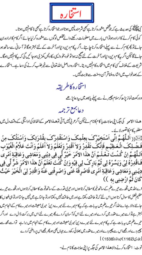 themes of the quran pdf islamic names of girls with meanings in urdu pdf f