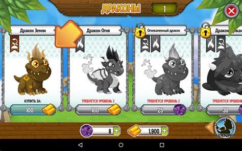x mod games dragon city descargar el juego dragon city para android samsung galaxy s3