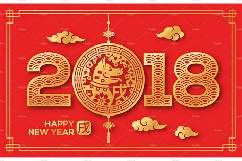 cny greeting cards template 2018 new year greeting card illustrations