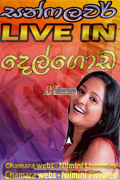 Wedding Song Zip File by Sunflower Live In Delgoda Www Lankamusic Lk Live Band