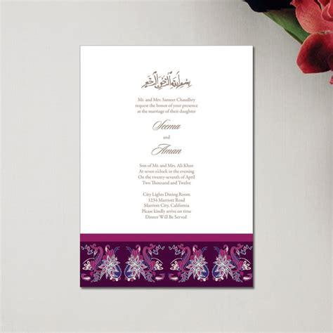 Muslim Wedding Invitation Template by Best Collection Of Muslim Wedding Invitations Theruntime