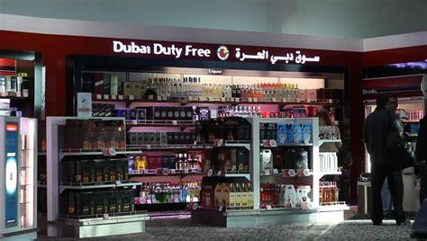 emirates duty free dubai airport stock footage video shutterstock