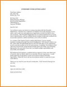 8 sle of internship application letter nanny resumed