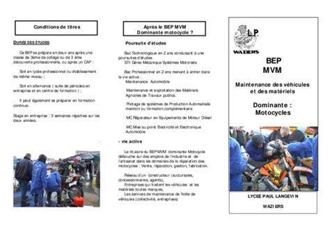 modele fiche intervention maintenance pdf notice manuel